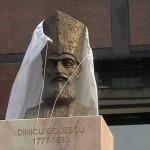 Inaugurarea bibliotecii - dezvelirea statuii lui Dinicu Golescu