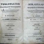 VOCABULARUL FRANCEZO-ROMANESC, Petrache Poenaru, Florian Aaron, Gheorghe Hill, 1840