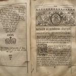 CHEIA INTELESULUI, Bucuresti, 1678