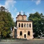 Biserica Sf. Gheorghe din Pitesti