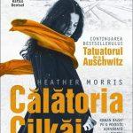 calatoria-cilkai_370916_1_1589827825